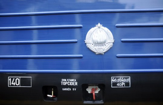 plavi vlak
